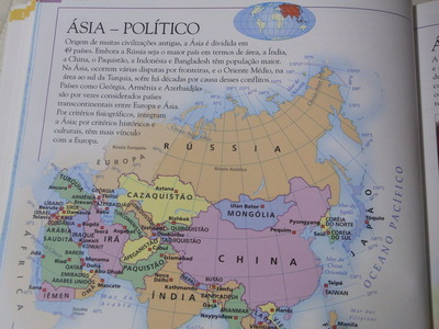 ブラジル世界地図帳RIMG2379