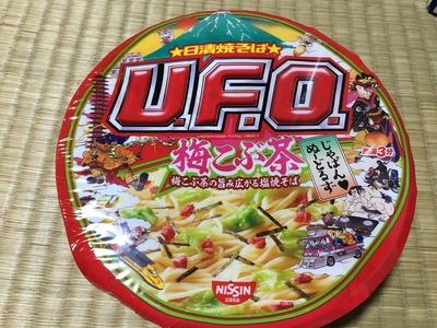U.F.O 梅こぶ茶IMG_0419[1]