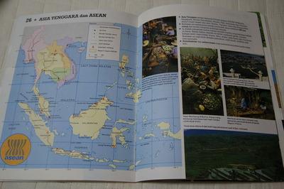 マレーシア世界地図IMGP2704