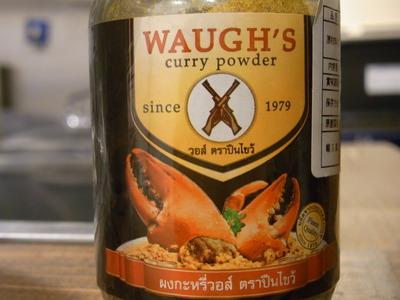 WAUGH'S タイ カレーパウダーRIMG2240