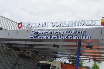 リヒテンシュタインバス ファドゥーツ フェルトキリヒIMGP3708