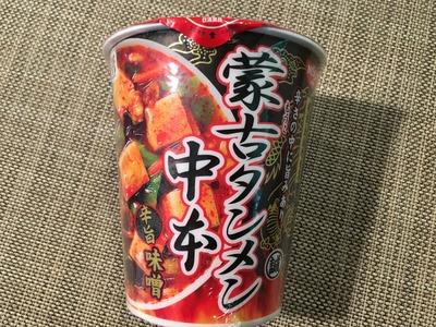 日清食品蒙古タンメン中本IMG_1054