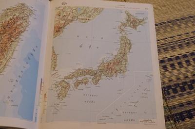 タイ語世界地図帳集めるマニアコレクターIMGP6916