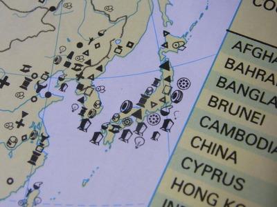 ジンバブエ世界地図帳RIMG2303
