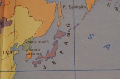 インドネシア語世界地図帳集めるマニアコレクターIMGP6906