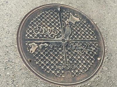 渋川市 マンホールIMG_2528