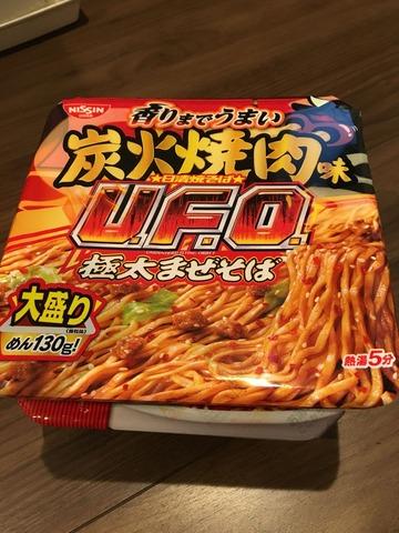 U.F.O 炭火焼肉極太まぜそばIMG_0393[1]