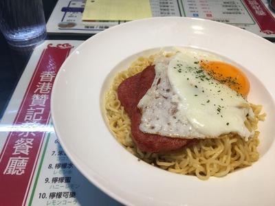 香港贊記茶餐廳(ホンコンチャンキチャチャンテン)飯田橋IMG_0221[1]