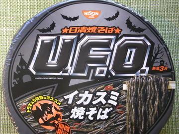 UFOイカスミ焼きそばRIMG2145