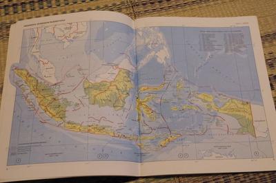 インドネシア語世界地図帳集めるマニアコレクターIMGP6897