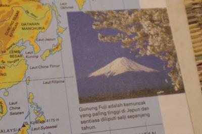 マレーシアマレー語世界地図帳集めるマニアコレクターIMGP6804