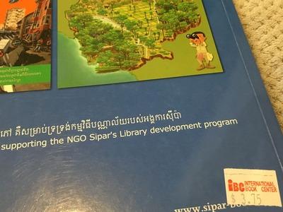 カンボジア クメール語 地図帳IMG_1684