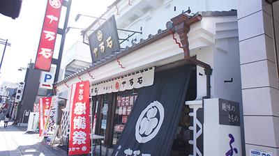 20150501_jumangoku02