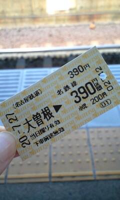 3168ef5b.jpg