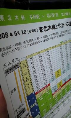 68b6b5d9.jpg