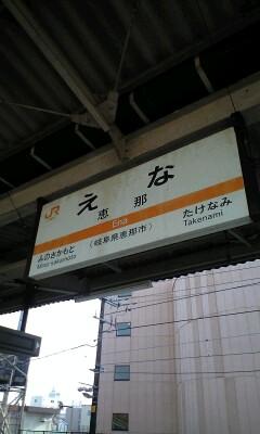 d8b6dc42.jpg