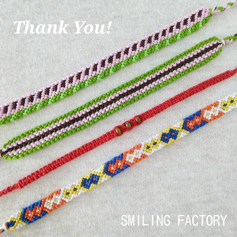 【レビュー】桜餅ミサンガ、ストライプ、リネン糸を使った平編みブレスレット、2連ひし形模様のミサンガ(ミッフィー色)