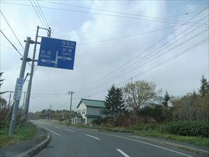 道道1089号猿払鬼志別線を全走しました : 旅鴉 北海道179市町村をゆく