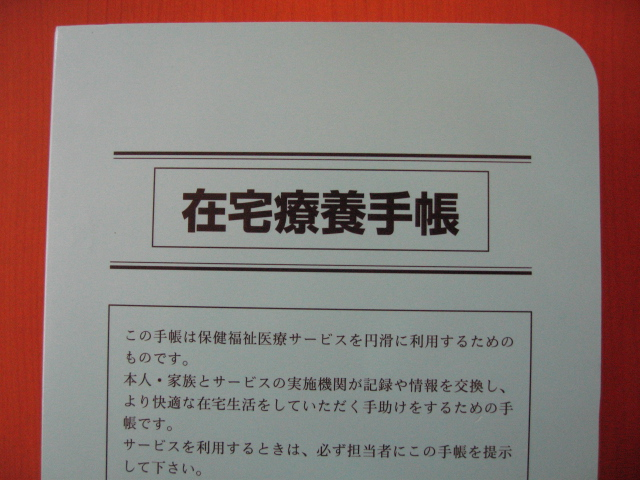 765c5553.JPG