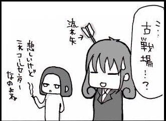 web漫画オススメ