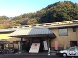 おふろcafe bijinyu(静岡市葵区籠上)
