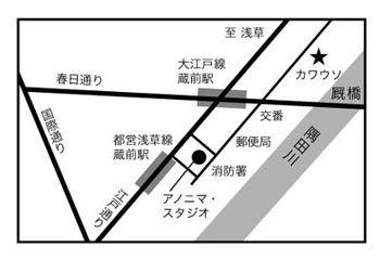 ブックマーケット地図