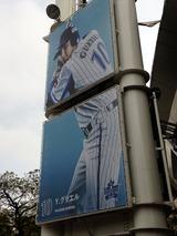 横浜× ヤクルト(横浜スタジアム)