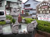 玖須美温泉会館芝の湯(静岡県伊東市芝町)