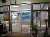 常楽湯(鎌倉市台)