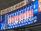 西武×横浜(西武ドーム)