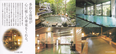 ホテル南風荘(箱根町湯本茶屋)