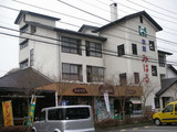 旅館みはる(清川村宮ヶ瀬)