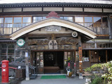 蔦温泉旅館(青森県十和田市)