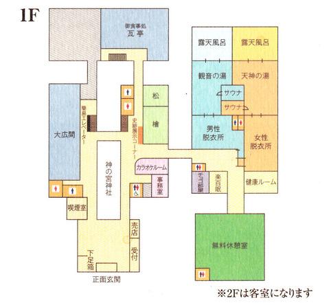 神の宮温泉 かわら亭(新潟県妙高市神宮寺)