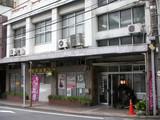 駅前温泉浴場(熱海市)