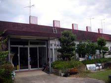 小川ラドンセンター(埼玉県小川町小川)