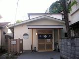長岡南浴場(静岡県伊豆の国市長岡)
