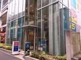 タイムズスパ・レスタ(東京都豊島区東池袋)
