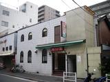 寿湯(東京都中央区築地)