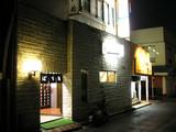 ひばり湯(鎌倉市大船)