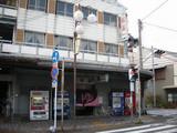 桜湯(静岡県葵区駒形通)