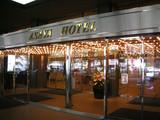 あさやホテル(鬼怒川温泉)