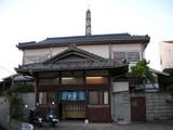 清水湯(鎌倉市材木座)