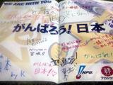 横浜×楽天(草薙球場)