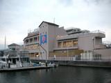 シーサイドスパ八景島(横浜市金沢区柴町)
