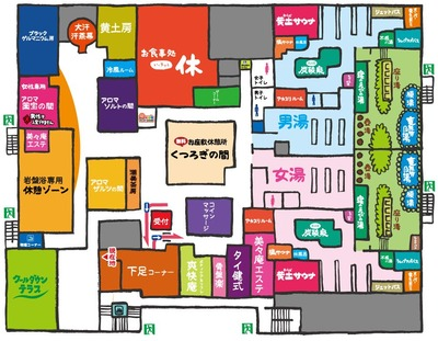 竜泉寺の湯横濱鶴ヶ峰店(横浜市旭区白根)