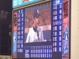 横浜×中日(横浜スタジアム)