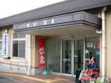 横浜温泉チャレンジャー