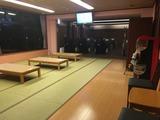 みどりの湯 田喜野井店(千葉県船橋市田喜野井)