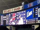 西武×オリックス(西武プリンスドーム)